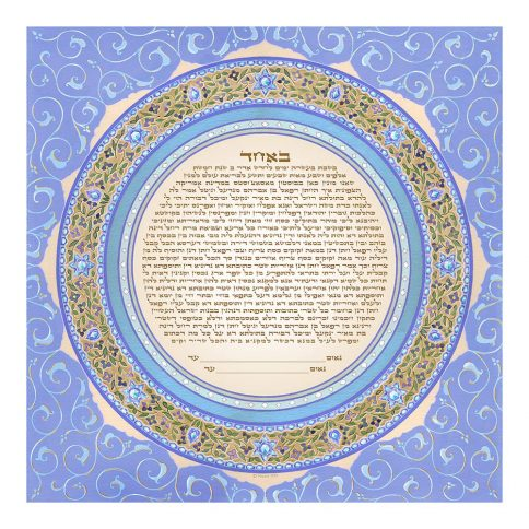 Ring of Joy Giclee Ketubah