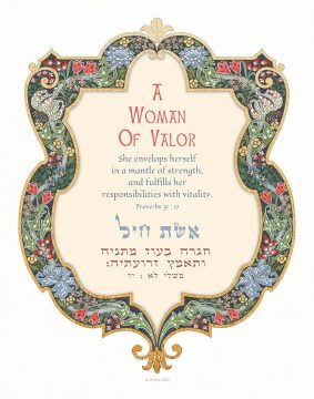 Woman of Valor Shield of David MULTI