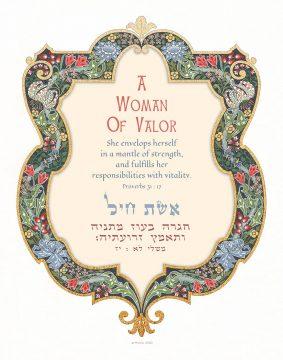 Woman of Valor Shield of David MULTI