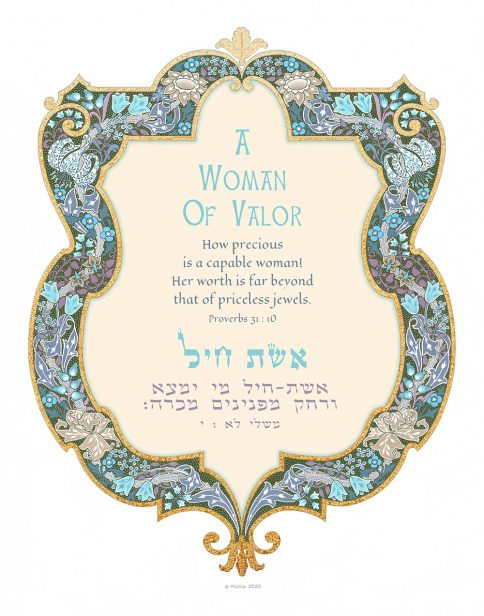 Woman of Valor Shield of David BLUE