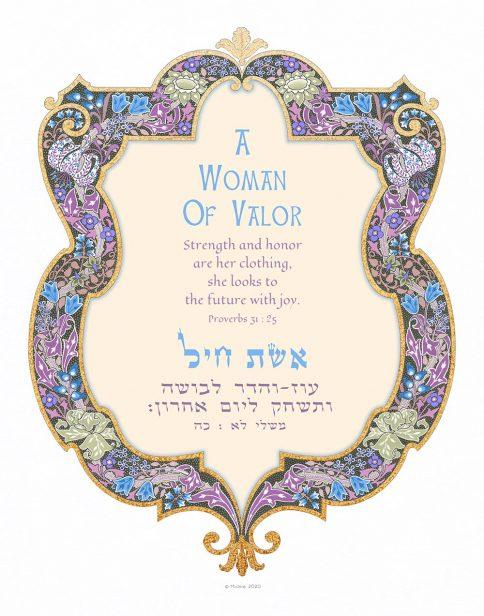 Woman of Valor Shield of David PURPLE