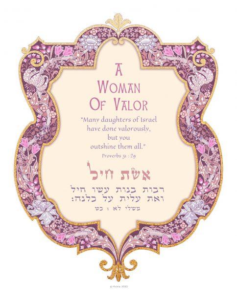 Woman of Valor Shield of David PINK