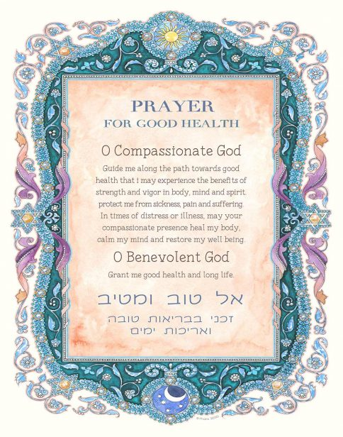 Prayer for Good Health Parchment by Mickie ENGLISH & HEBREW