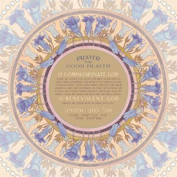 Prayer for Good Health Art Nouveau by Mickie ENGLISH & HEBREW