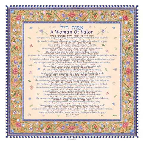 Woman of Valor Persian by Mickie PARCHMENT