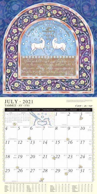 Jewish Art Calendar 2021 by Mickie Caspi July
