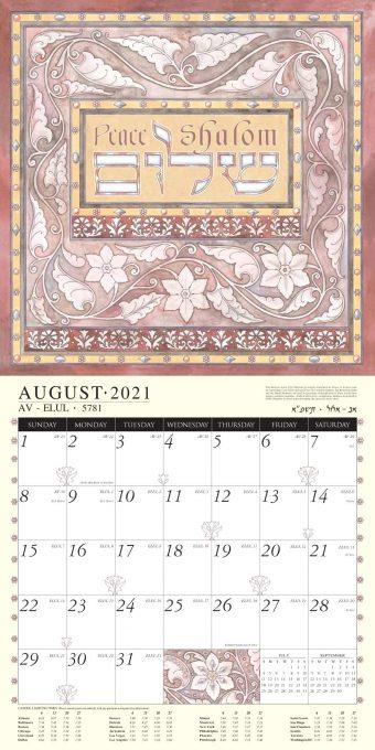 Jewish Art Calendar 2021 by Mickie Caspi August