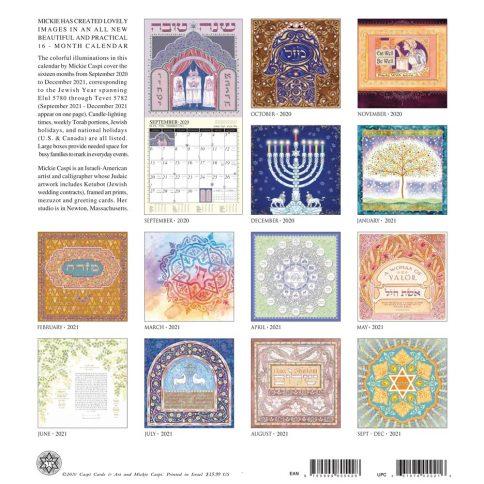 Jewish Art Calendar 2021 by Mickie Caspi Back Cover