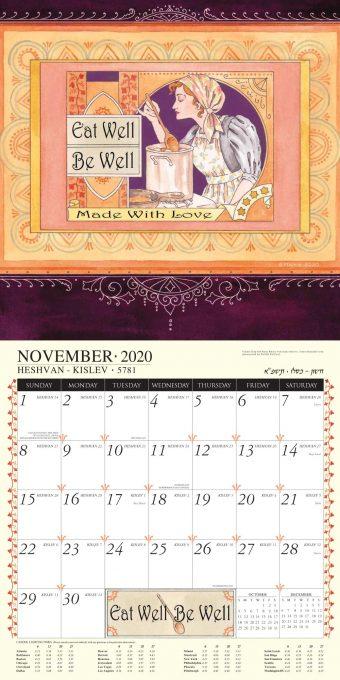 Jewish Art Calendar 2021 by Mickie Caspi November