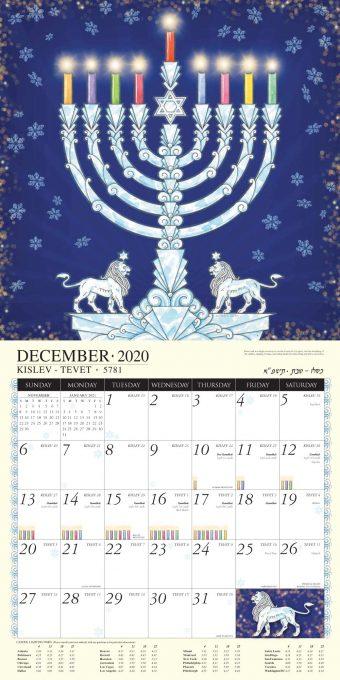 Jewish Art Calendar 2021 by Mickie Caspi December