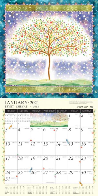 Jewish Art Calendar 2021 by Mickie Caspi January