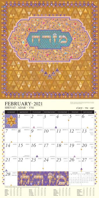 Jewish Art Calendar 2021 by Mickie Caspi February