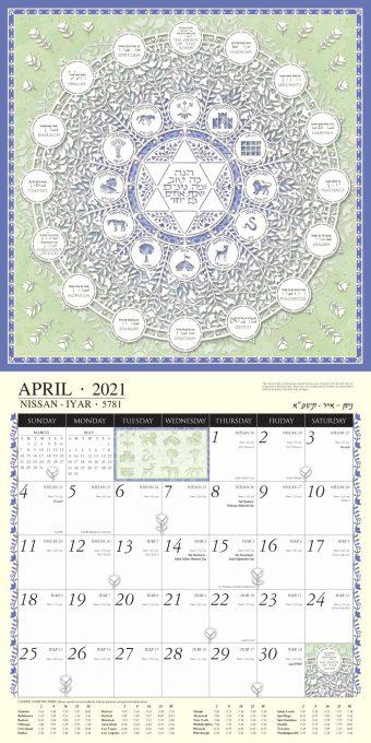 Jewish Art Calendar 2021 by Mickie Caspi April