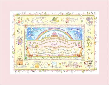 Baby Girl Noahs Ark Pink Baby Wall Art G-BG-32a by Mickie Caspi