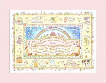 Baby Girl Noahs Ark Pink Baby Wall Art G-BG-32a by Mickie Caspi