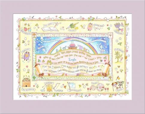 Baby Girl Noahs Ark Lilac Baby Wall Art G-BG-32b by Mickie Caspi