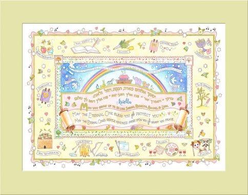 Baby Girl Noahs Ark Leaf Baby Wall Art G-BG-32c by Mickie Caspi