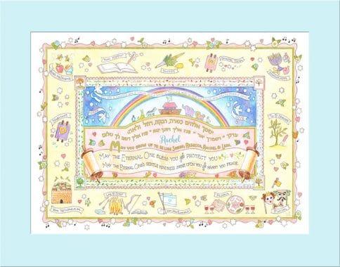 Baby Girl Noahs Ark Sky Baby Wall Art G-BG-32d by Mickie Caspi