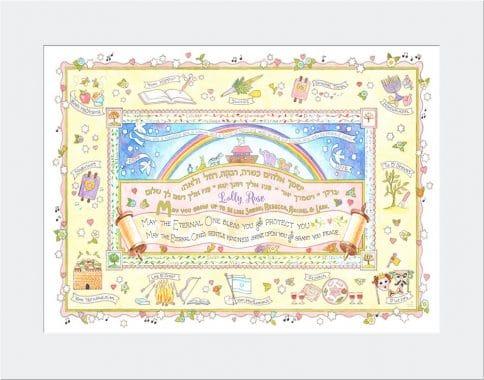 Baby Girl Noahs Ark White Baby Wall Art G-BG-32e by Mickie Caspi