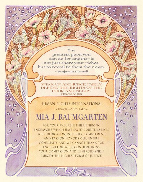 Personalized Honoree Presentation Summer Wheat Gift by Mickie Caspi Blush