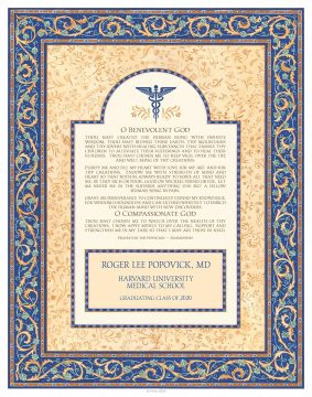Personalized Doctors Prayer Scroll Prussian