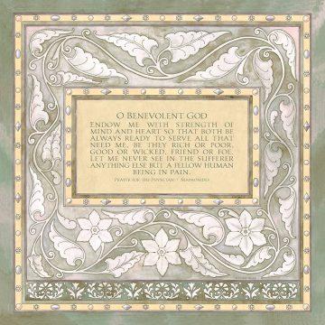 Personalized Doctors Prayer Swirl Moss