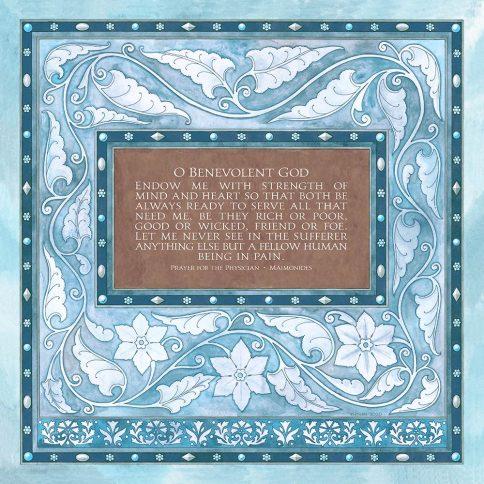 Personalized Doctors Prayer Swirl Blue