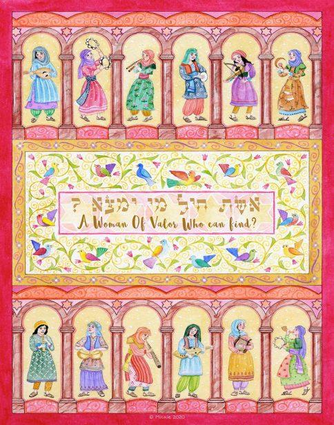 Woman of Valor Celebration by Mickie Caspi Pink