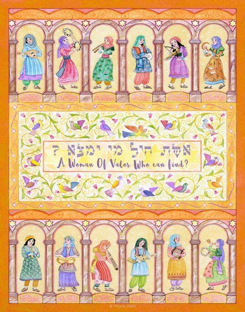 Woman of Valor Celebration by Mickie Caspi Orange