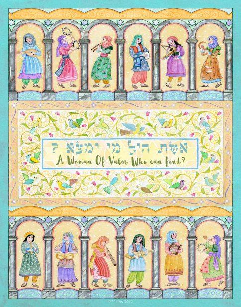 Woman of Valor Celebration by Mickie Caspi Blue