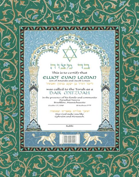Personalized Bar Mitzvah Scroll Parasha Certificate Woodland