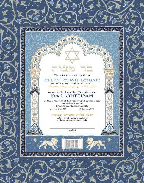 Personalized Bar Mitzvah Scroll Parasha Certificate Indigo