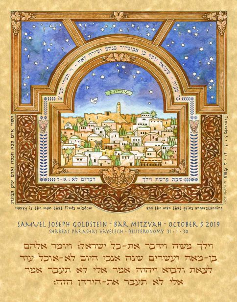 Personalized Bar Mitzvah Jerusalem Parchment Parasha Certificate Golden