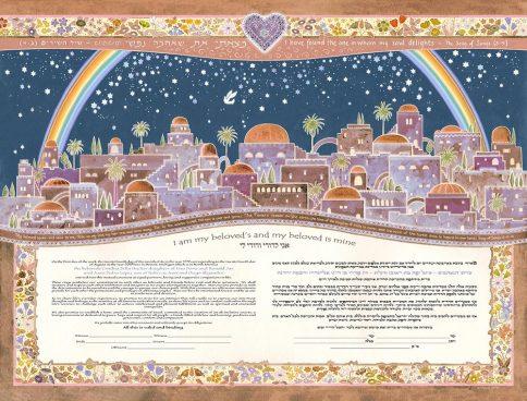 Jerusalem-Rainbow Giclee Ketubah Dusk by Mickie Caspi