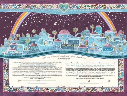 Jerusalem-Rainbow Giclee Ketubah Twiilight by Mickie Caspi