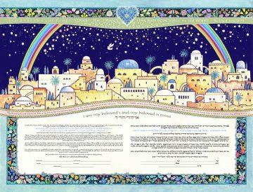 Jerusalem-Rainbow Giclee Ketubah Dawn by Mickie Caspi