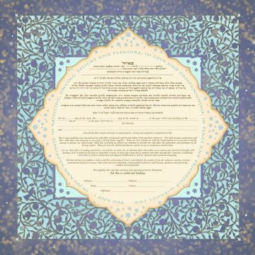 Lattice Giclee Ketubah Midnight