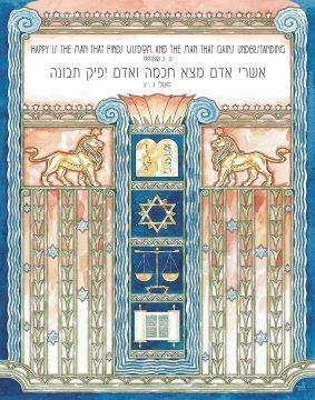 Man of Honor Art Deco Torah Custom Giclée by Mickie Caspi