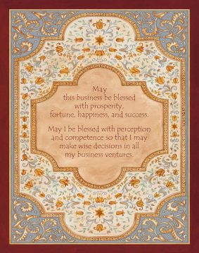 Business Blessing Florentine Custom Giclée by Mickie Caspi