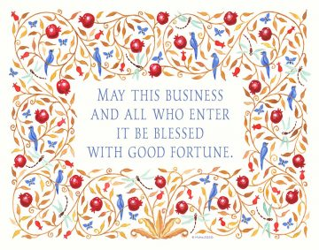 Business Blessing Chai Custom Giclée by Mickie Caspi