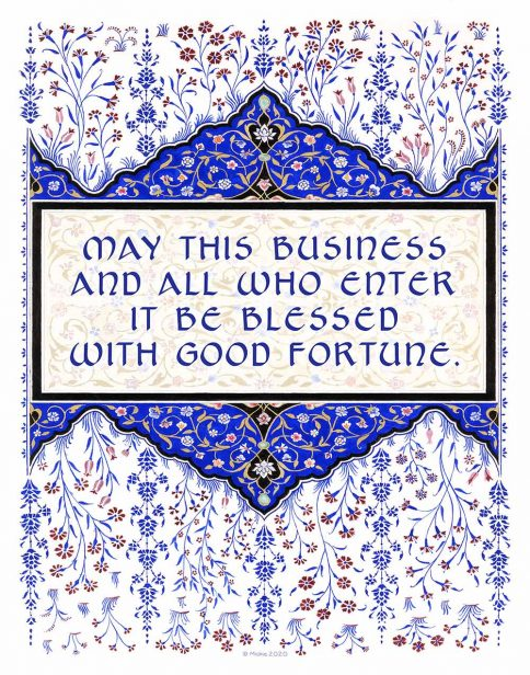 Business Blessing Persian Custom Giclée by Mickie Caspi