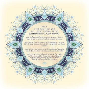 Business Blessing Arabesque Custom Giclée by Mickie Caspi
