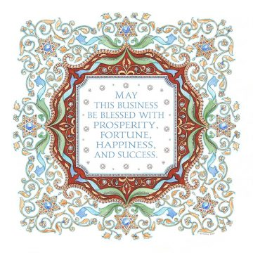 Business Blessing Cloisonne Custom Giclée by Mickie Caspi