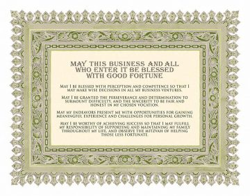 Business Blessing Diploma Custom Giclée by Mickie Caspi