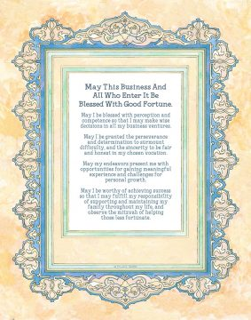 Business Blessing Parchment Custom Giclée by Mickie Caspi