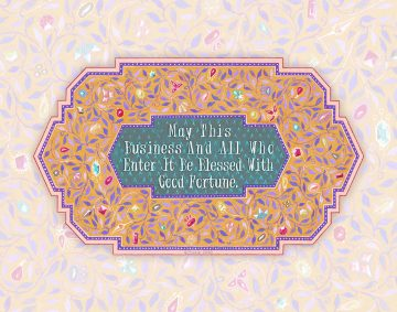 Business Blessing Deco Custom Giclée by Mickie Caspi
