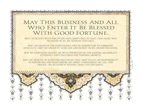 Business Blessing Palace Custom Giclée by Mickie Caspi