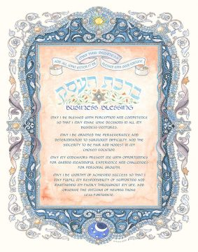 Business Blessing Silver Custom Giclée by Mickie Caspi
