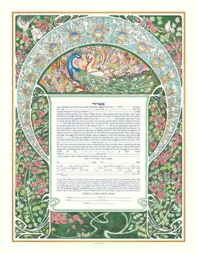 Feather Crescent Forest Giclee Ketubah by Mickie Caspi