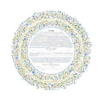Song of Love Original Giclee Ketubah by Mickie Caspi